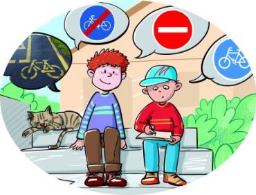 Bicikli túra a nagyihoz 3. rész/Hol lehet és hol tilos biciklizni?